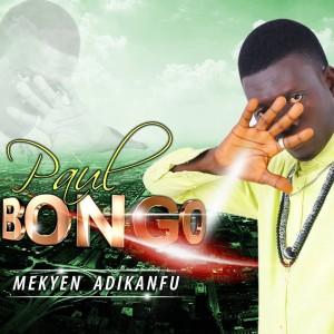 Paul Bongo